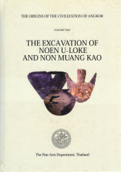 THE EXCAVATION OF NOEN U - LOKE (Vol. 2)