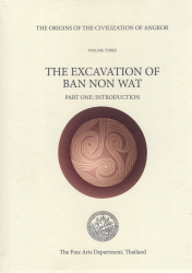 THE EXCAVATION OF BAN NON WAT (Vol. 3) PART ONE