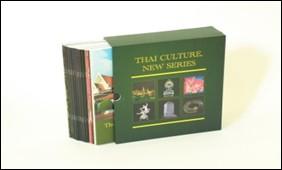 หนังสือชุดวัฒนธรรมไทยภาษาอังกฤษ ชุด 1-25 เล่ม (พร้อมกล่อง)