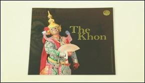 หนังสือชุดวัฒนธรรมไทยภาษาอังกฤษ เล่ม 6 The Khon