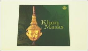 หนังสือชุดวัฒนธรรมไทยภาษาอังกฤษ เล่ม 7 Khon Masks
