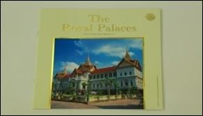 หนังสือชุดวัฒนธรรมไทยภาษาอังกฤษ เล่ม 23 The Royal Palaces