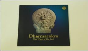 หนังสือชุดวัฒนธรรมไทยภาษาอังกฤษ เล่ม 25 Dharmacakra (The Wheel of the Law)